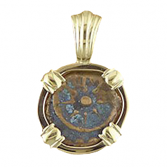 Ancient Judean Widow's Mite Pendant