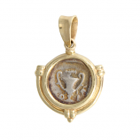 Ancient Greek Hemidrachm in 14Kt Gold Pendant
