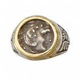 Ancient Celtic-Greek Silver Drachm Ring
