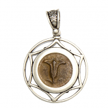 Ancient Pruta Lily/Anchor Pendant