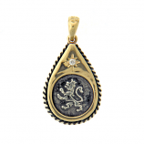 Spanish Quartilla Coin Reversible Pendant