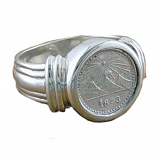Guatemalan Quarter Reale Coin Ring