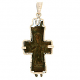 Ancient Byzantine Cross Crucifix